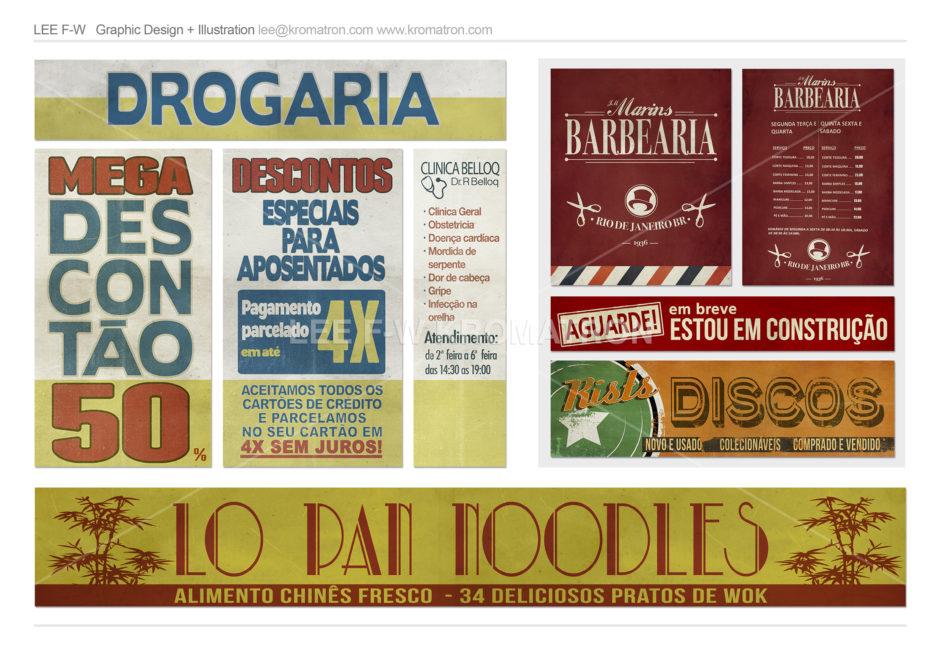 rio folio WEB